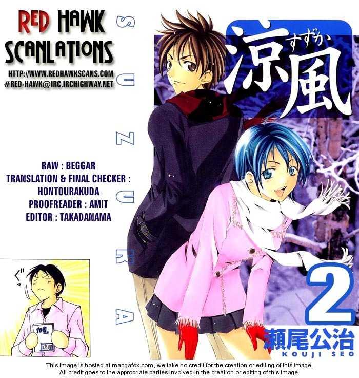Suzuka 2 1 Page 4