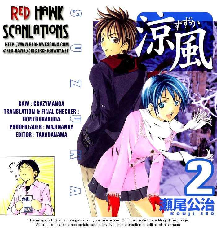 Suzuka 2 3 Page 3