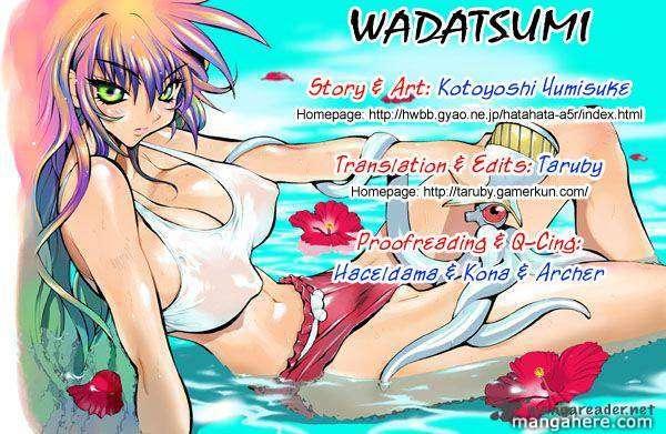 Wadatsumi 13 Page 1