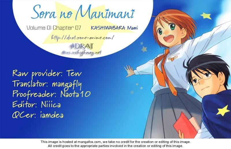 Sora no Manimani 7 Page 1