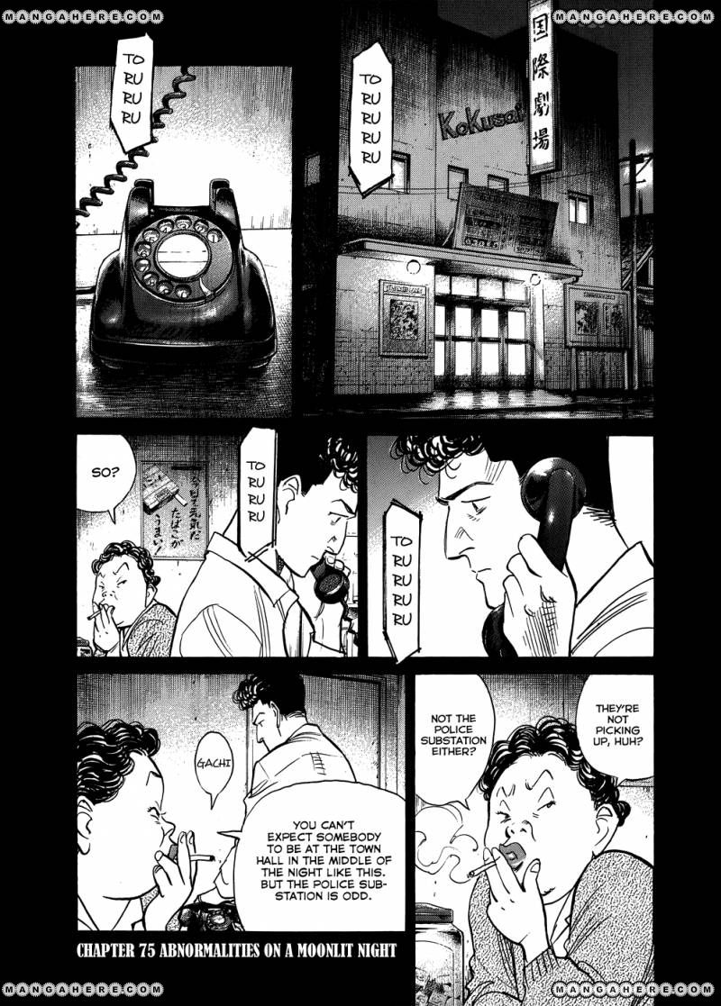 Billy Bat 75 Page 1