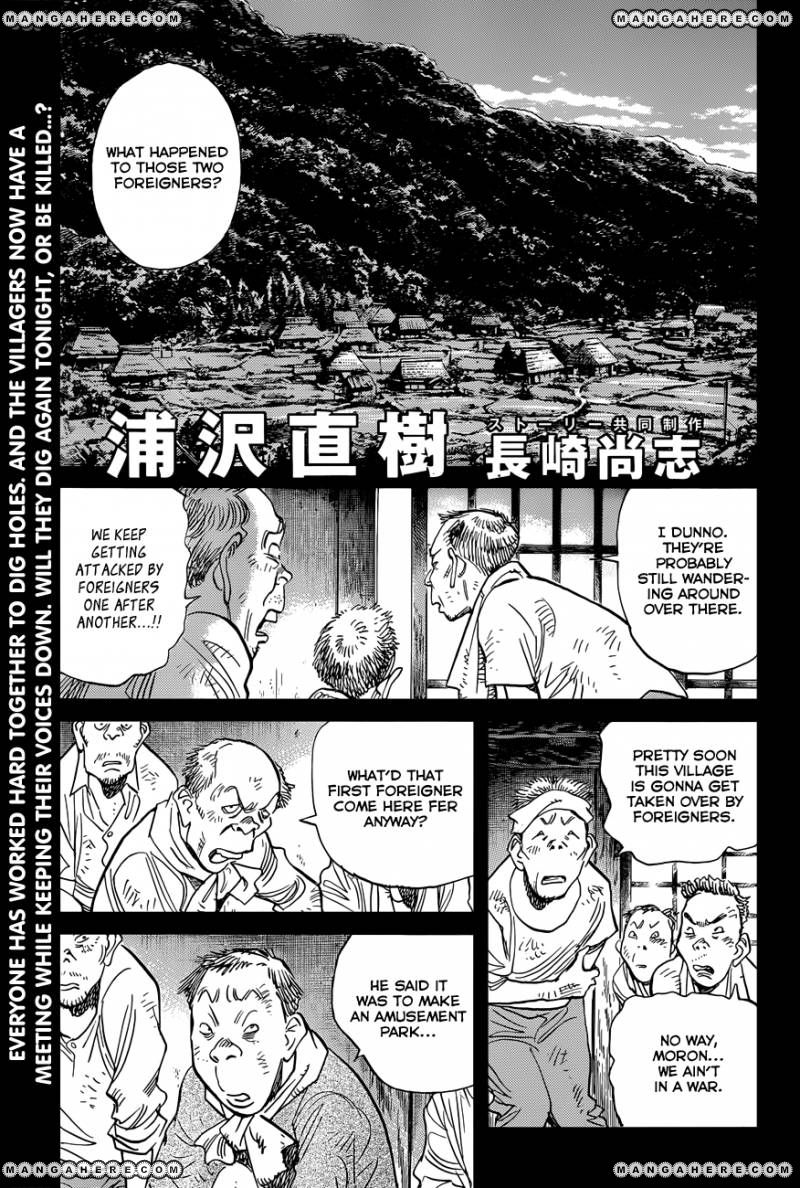 Billy Bat 91 Page 2