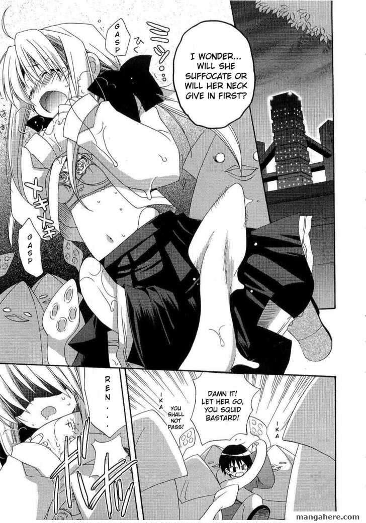 Futakoi Alternative 10 Page 3