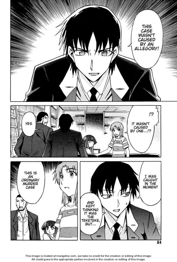 Hanako to Guuwa no Tera 7 Page 2