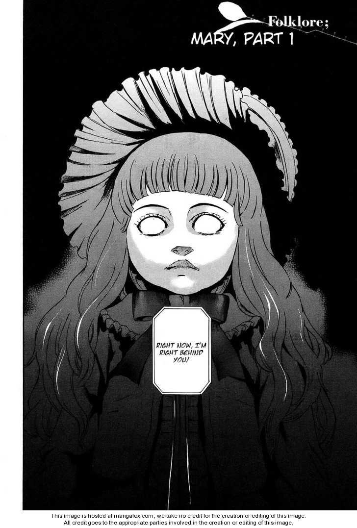 Hanako to Guuwa no Tera 13 Page 2