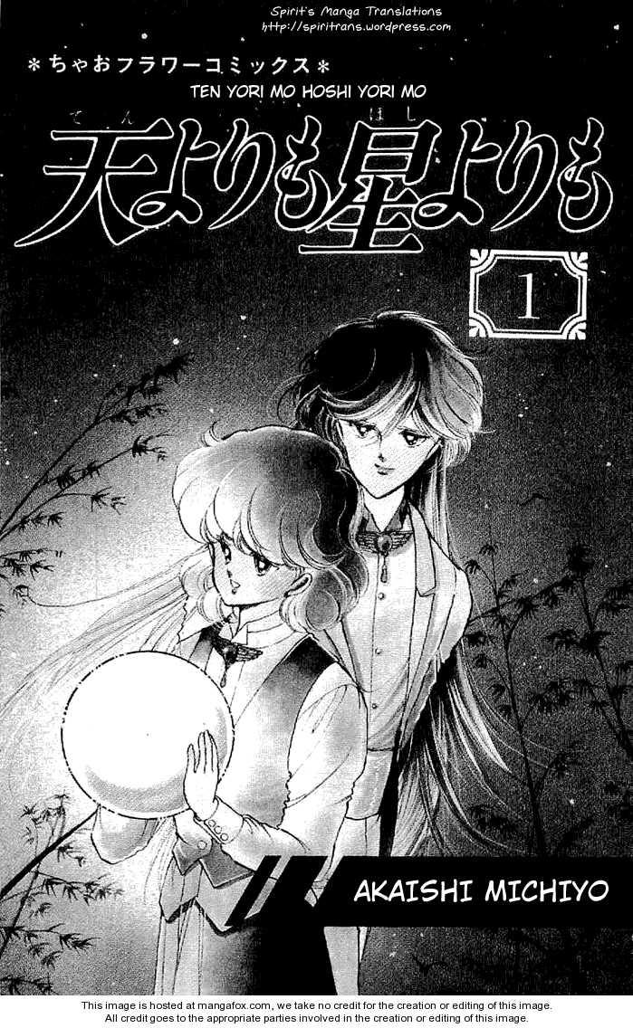 Ten Yori mo Hoshi Yori mo 1.1 Page 2