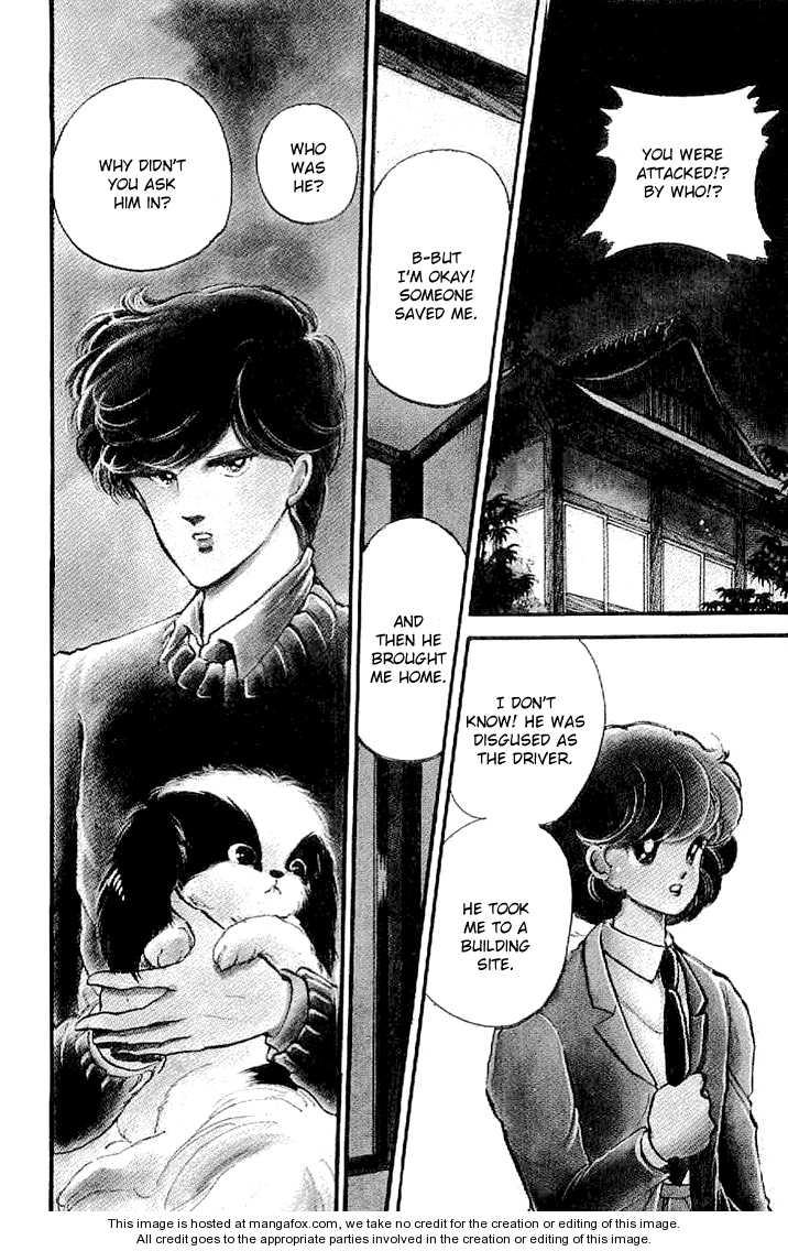 Ten Yori mo Hoshi Yori mo 2.1 Page 1