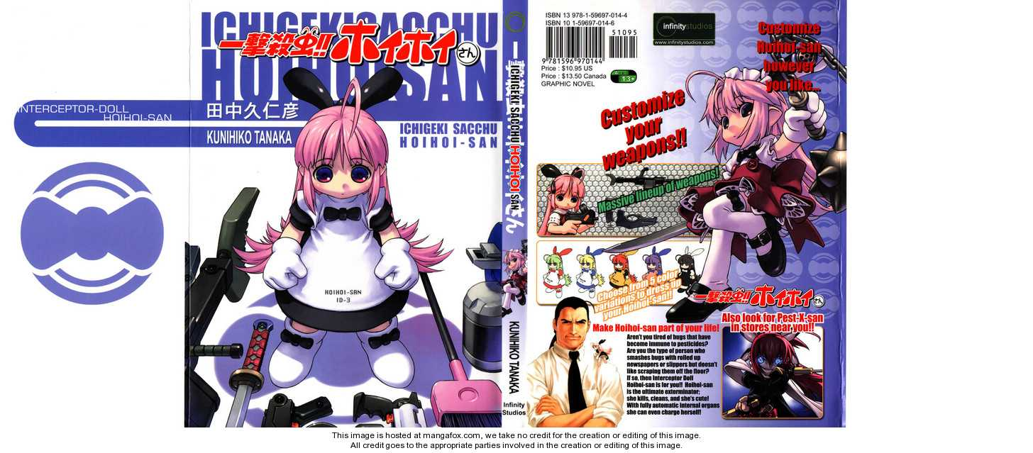 Ichigeki Sacchu!! Hoihoi-san 0 Page 1