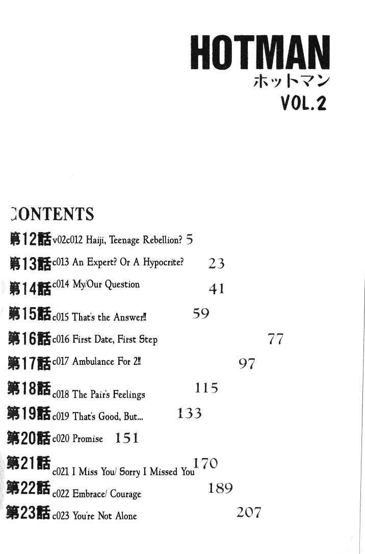 Hotman 12 Page 2