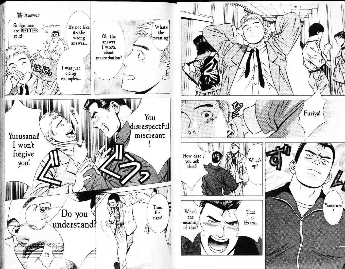 Hotman 13 Page 3