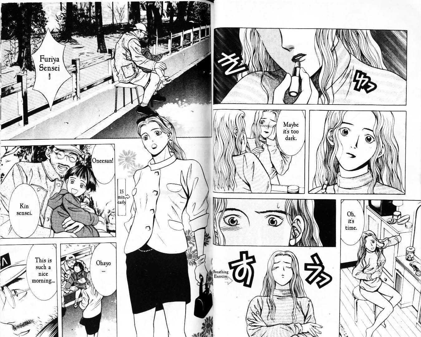 Hotman 16 Page 2