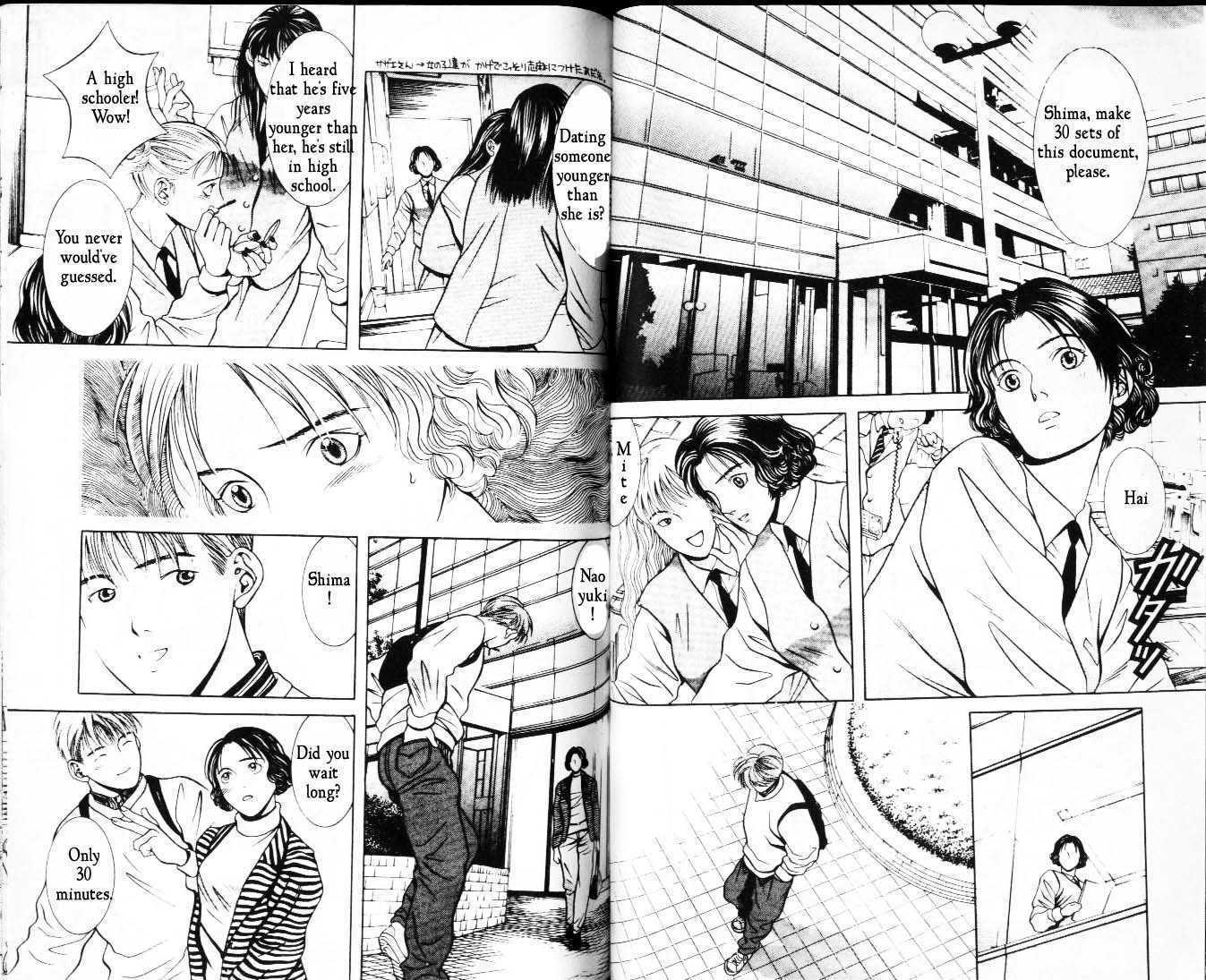 Hotman 17 Page 2
