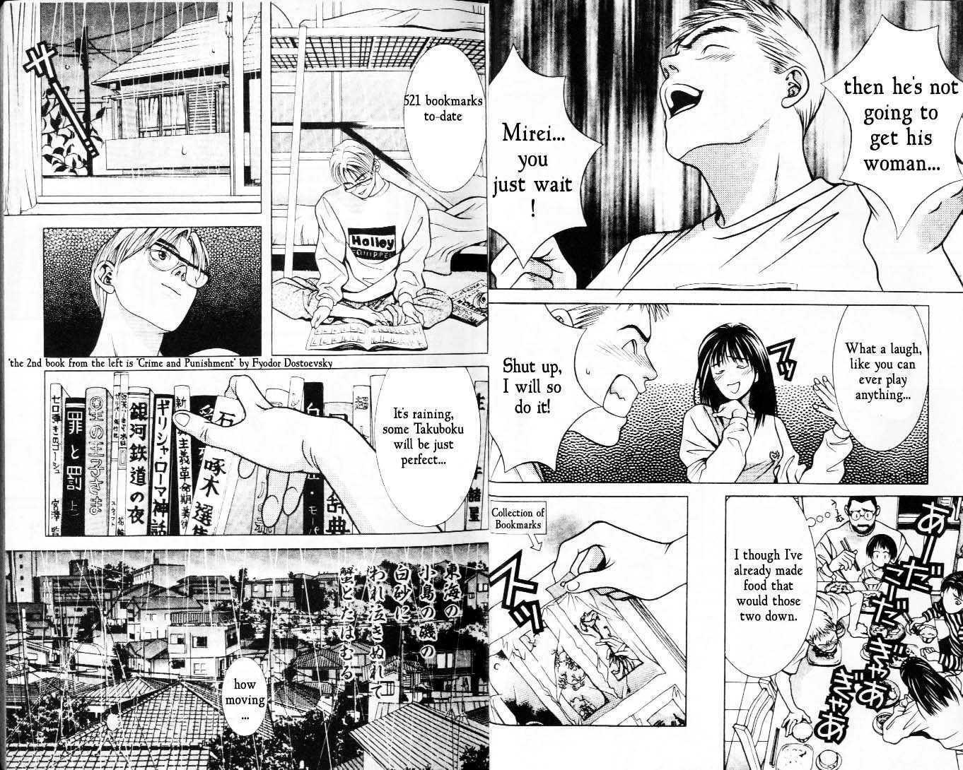 Hotman 25 Page 3