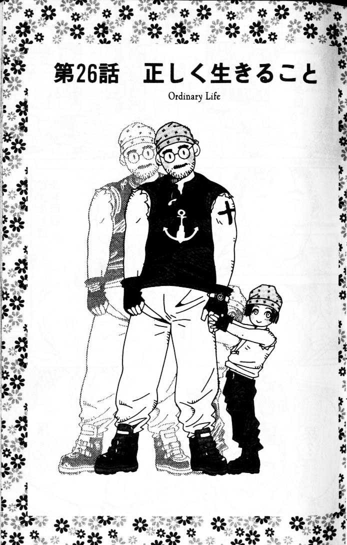 Hotman 26 Page 1
