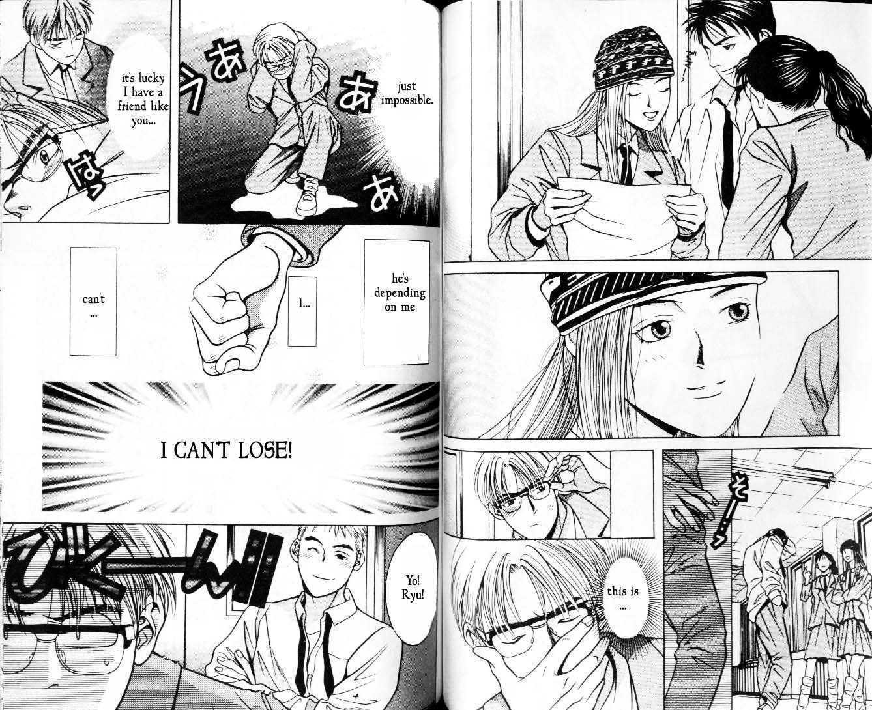 Hotman 31 Page 2