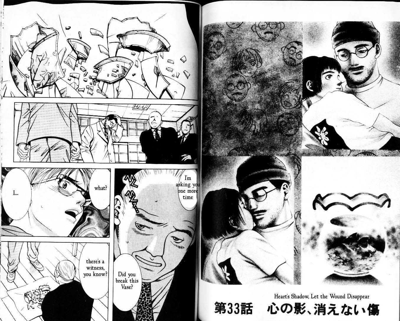 Hotman 33 Page 1