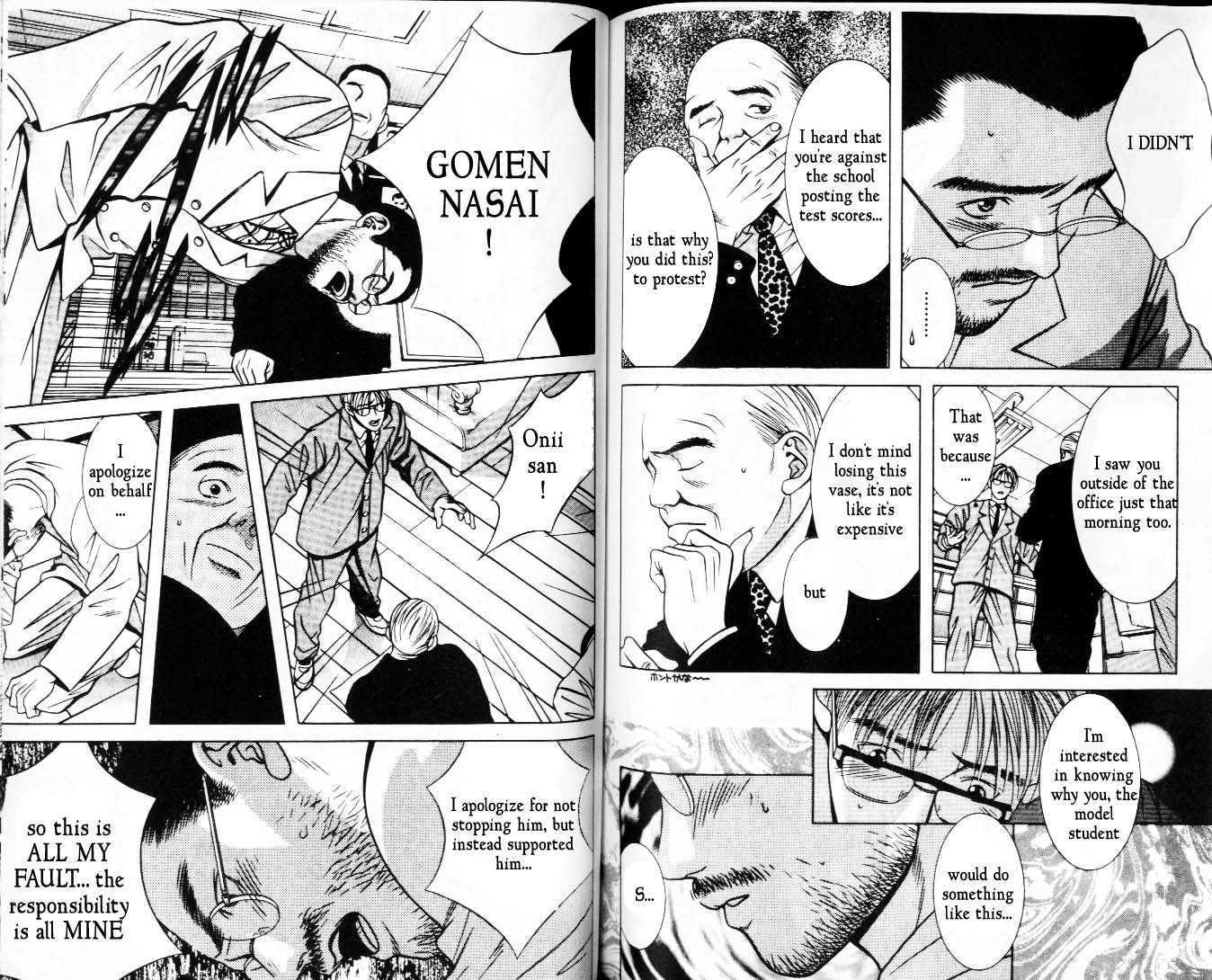Hotman 33 Page 2