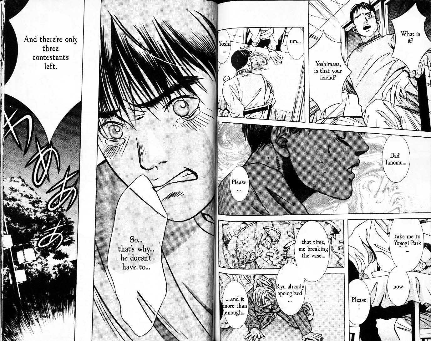 Hotman 35 Page 3
