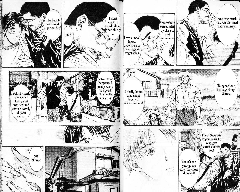 Hotman 39 Page 3