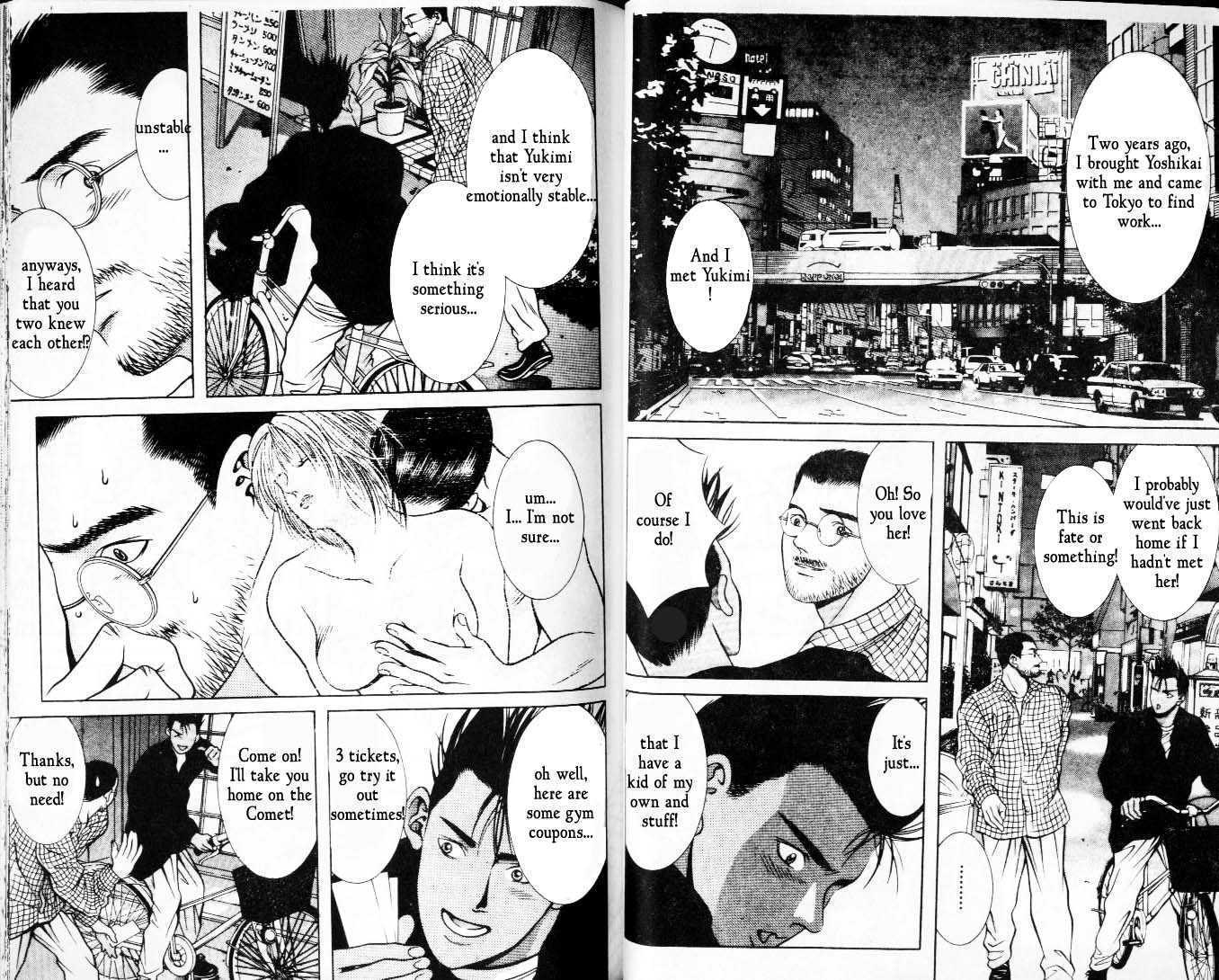 Hotman 40 Page 2