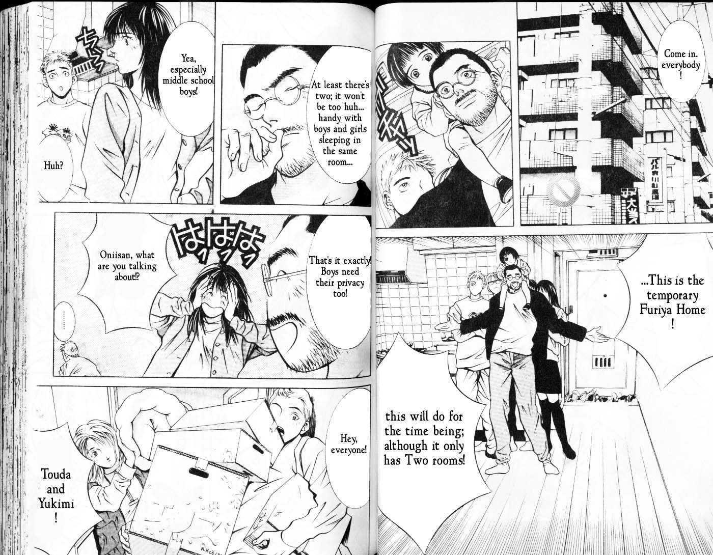 Hotman 52 Page 2