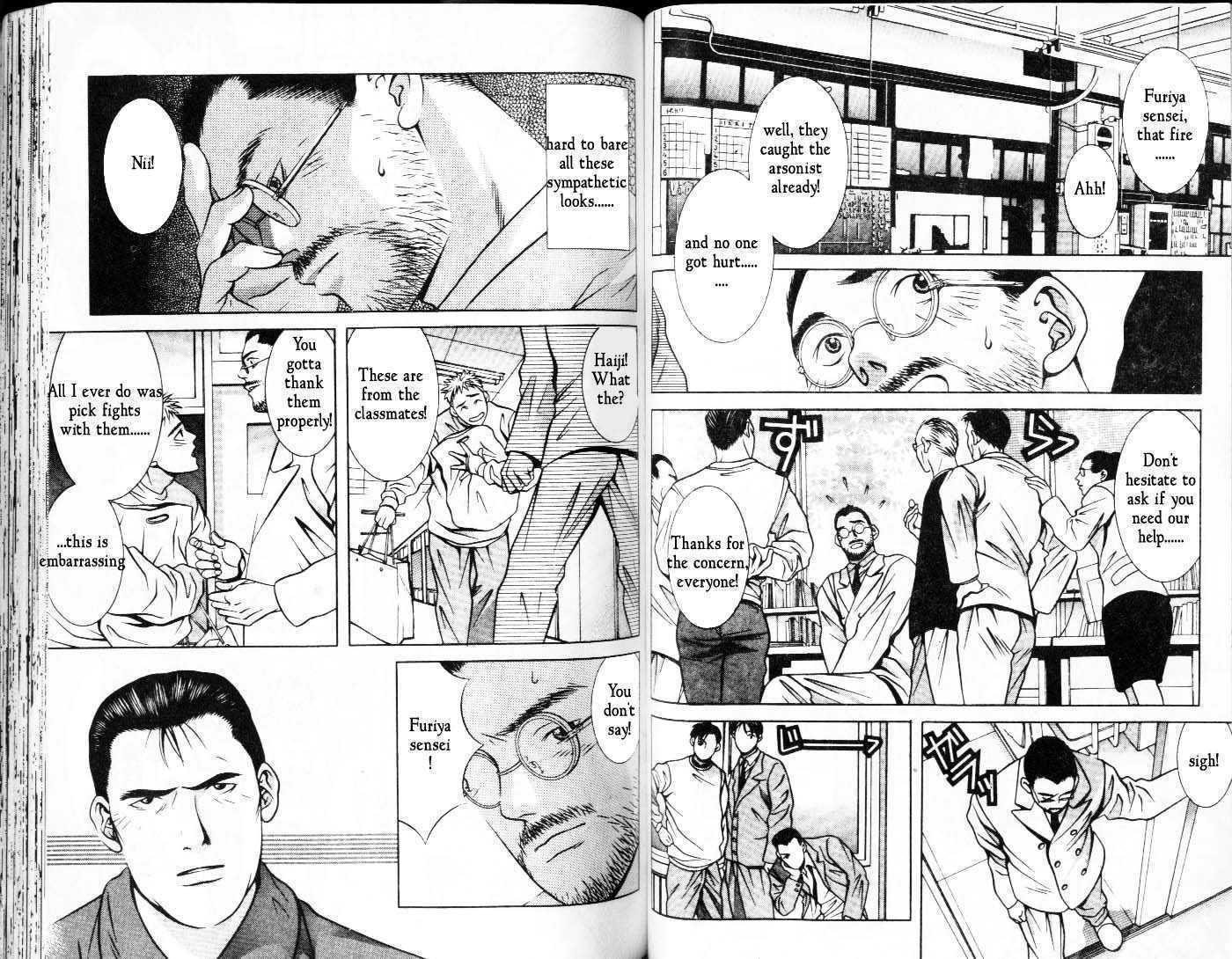 Hotman 53 Page 2
