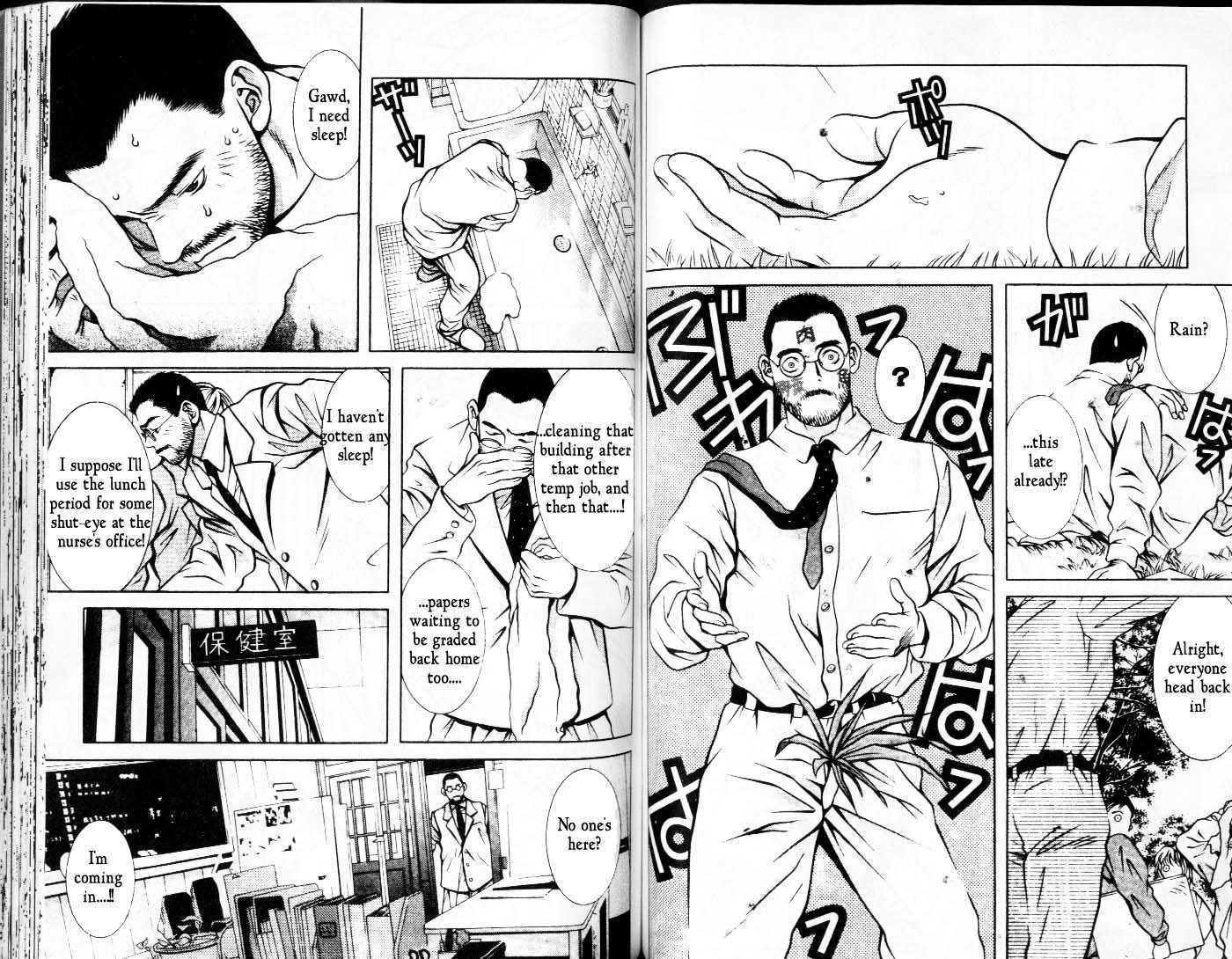 Hotman 54 Page 3