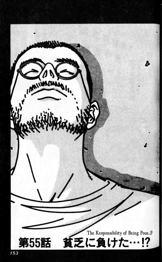 Hotman 55 Page 1