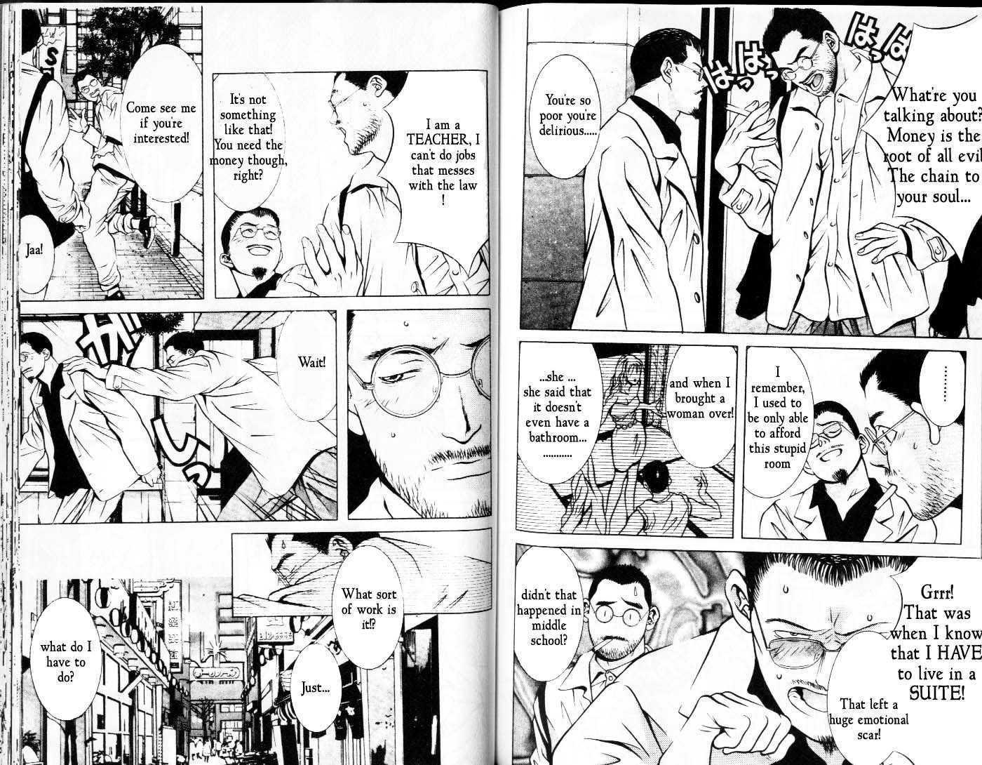 Hotman 56 Page 4