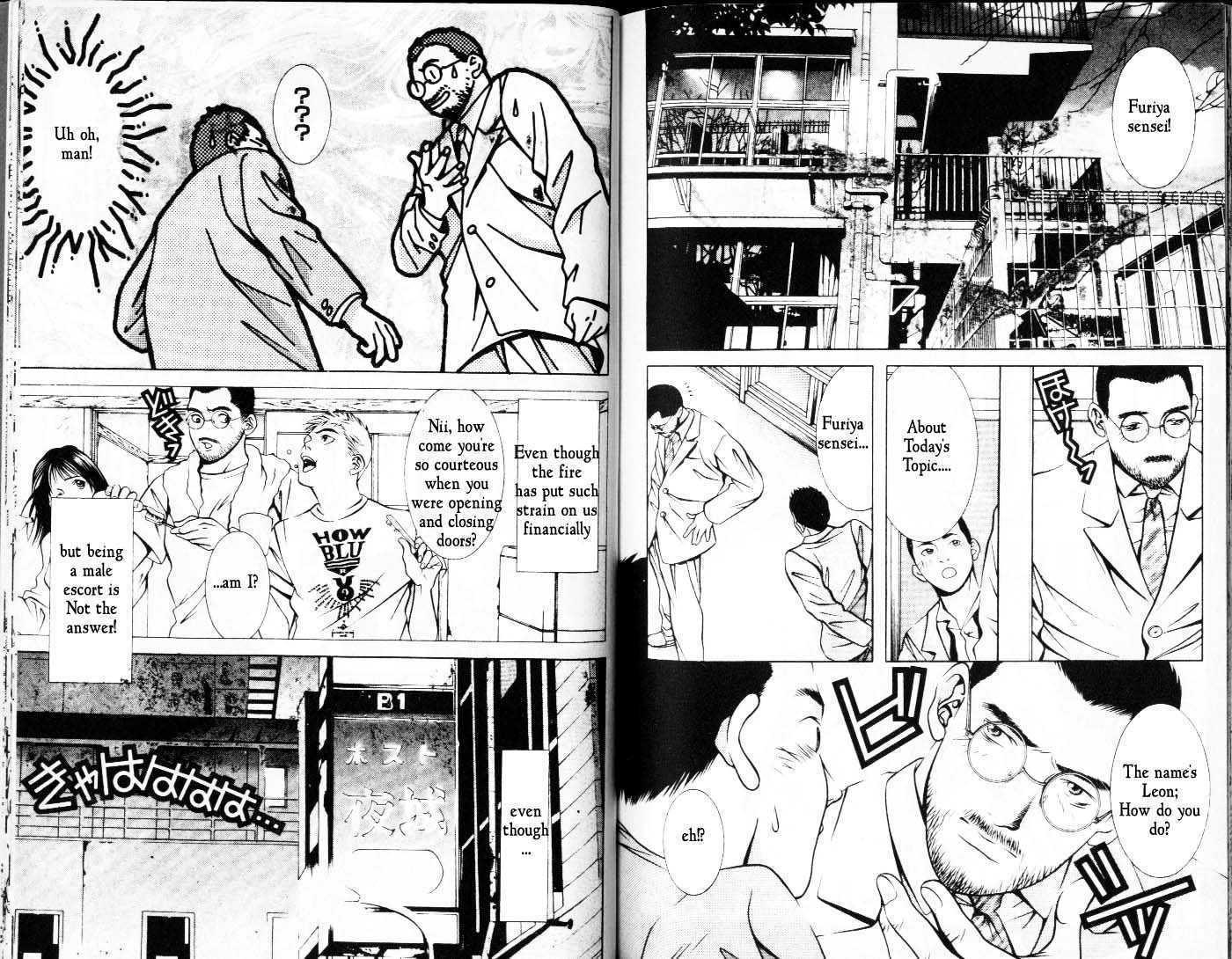 Hotman 57 Page 2