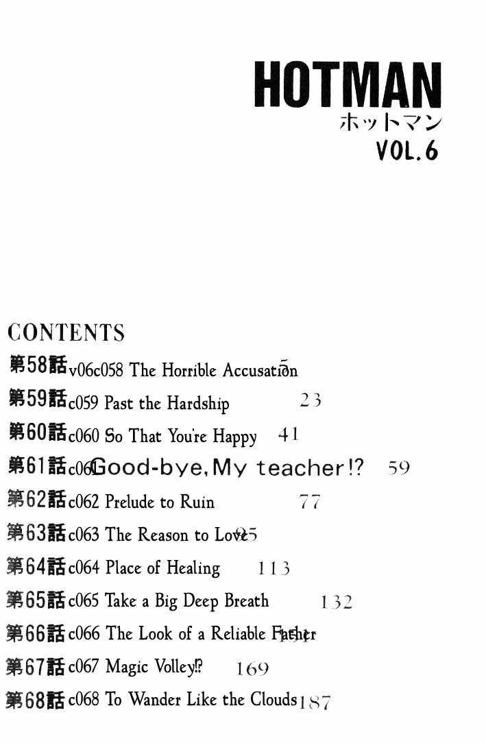 Hotman 58 Page 2