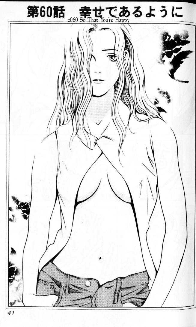 Hotman 60 Page 1