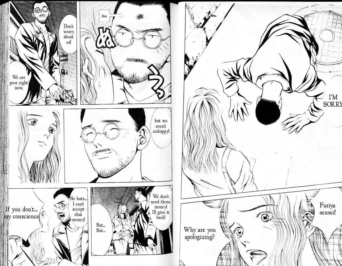 Hotman 60 Page 4
