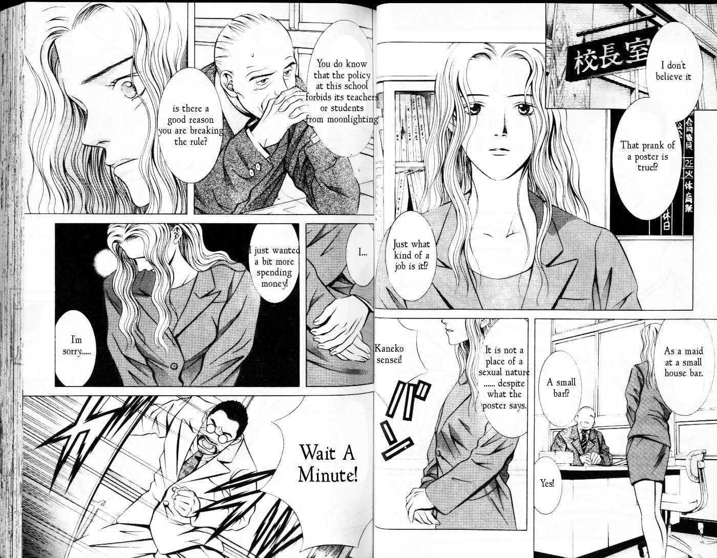 Hotman 61 Page 2
