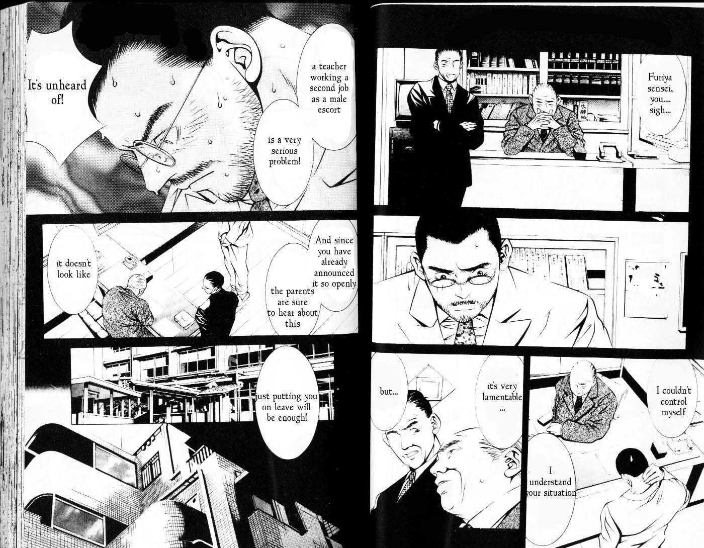 Hotman 62 Page 2