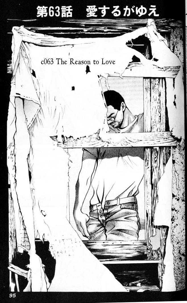 Hotman 63 Page 1