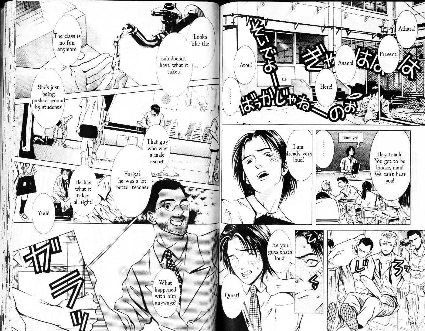 Hotman 66 Page 2