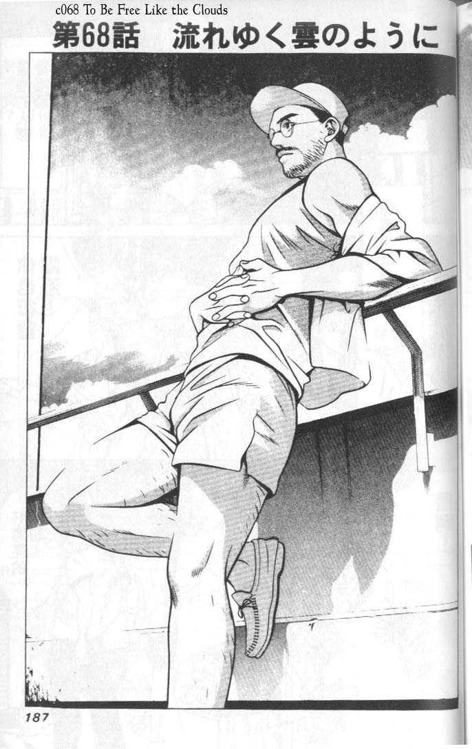 Hotman 68 Page 1