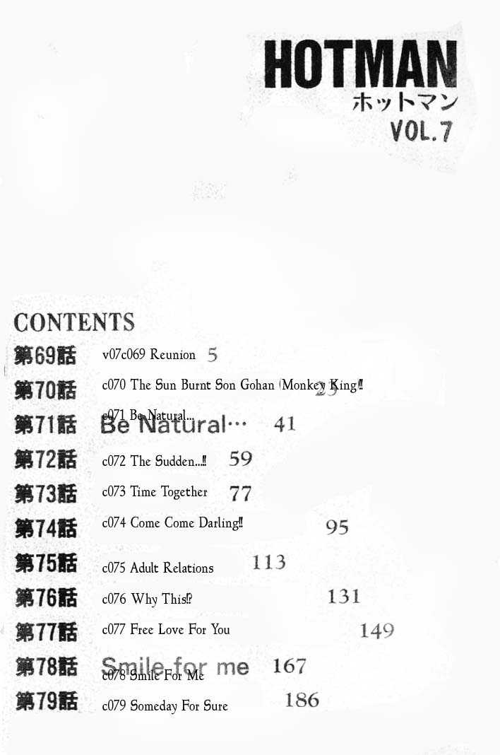 Hotman 69 Page 2