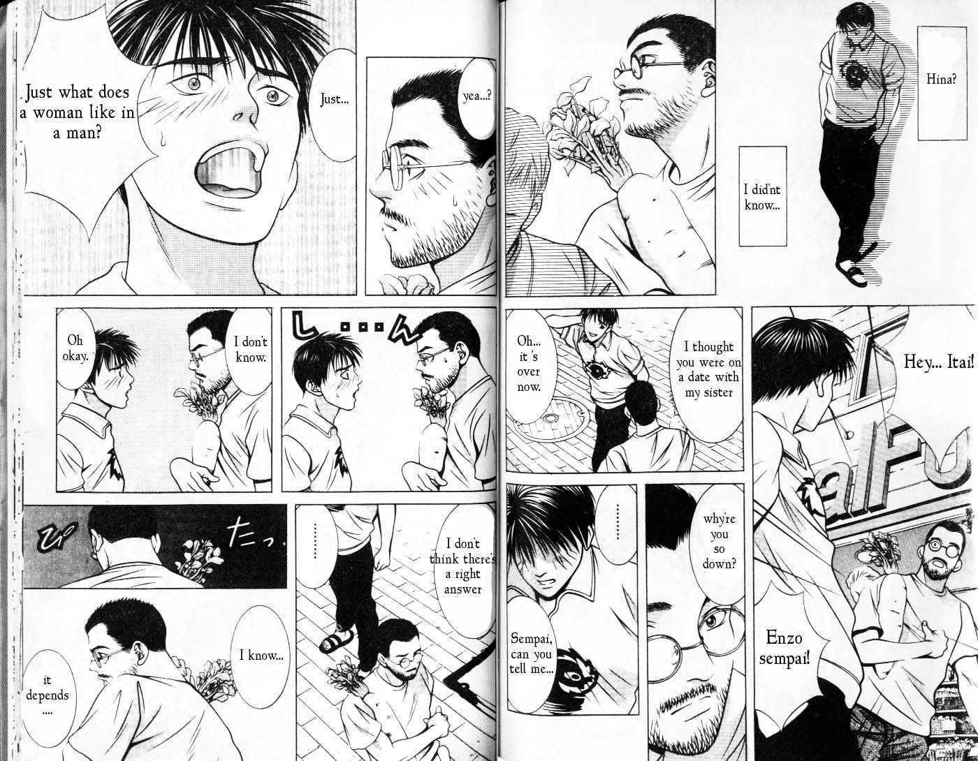 Hotman 79 Page 2
