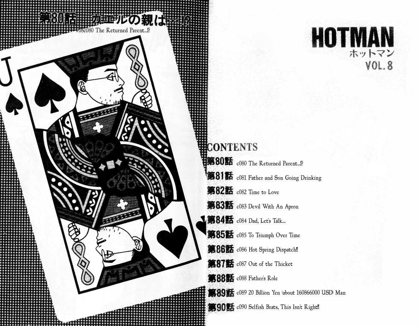 Hotman 80 Page 2