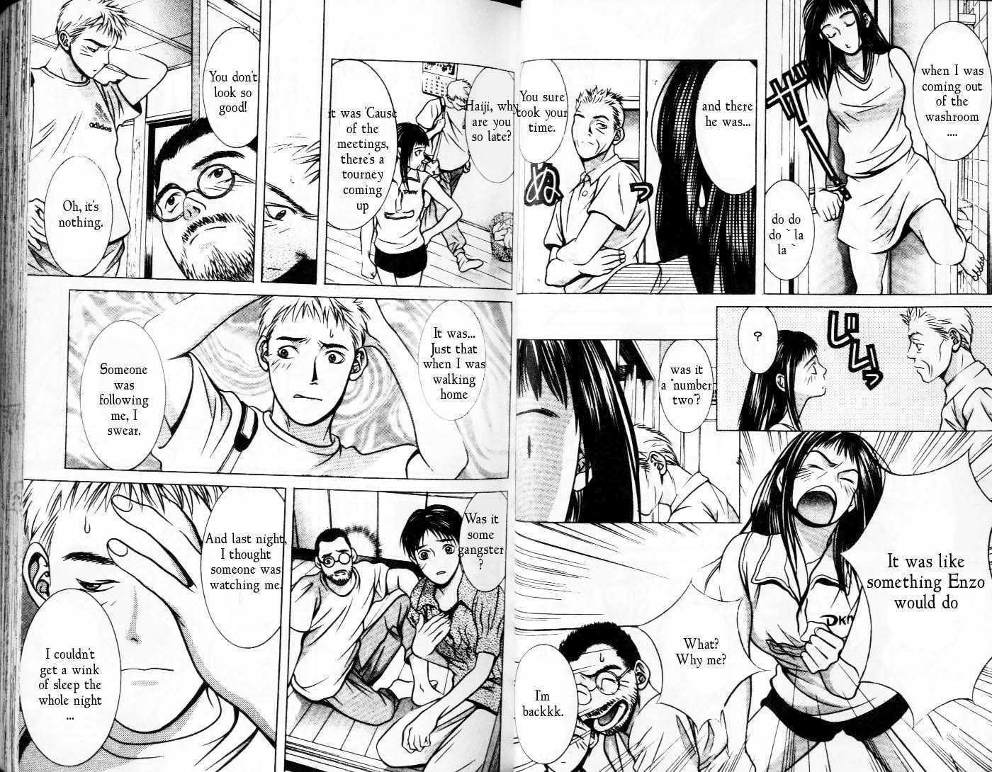Hotman 83 Page 3