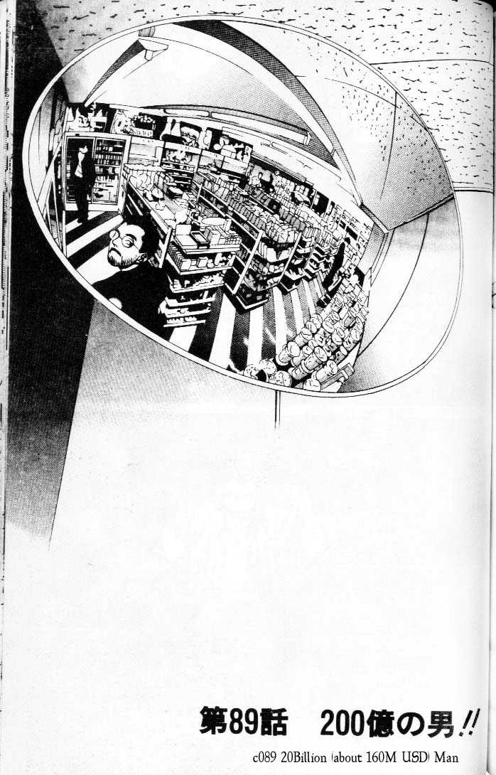 Hotman 89 Page 1