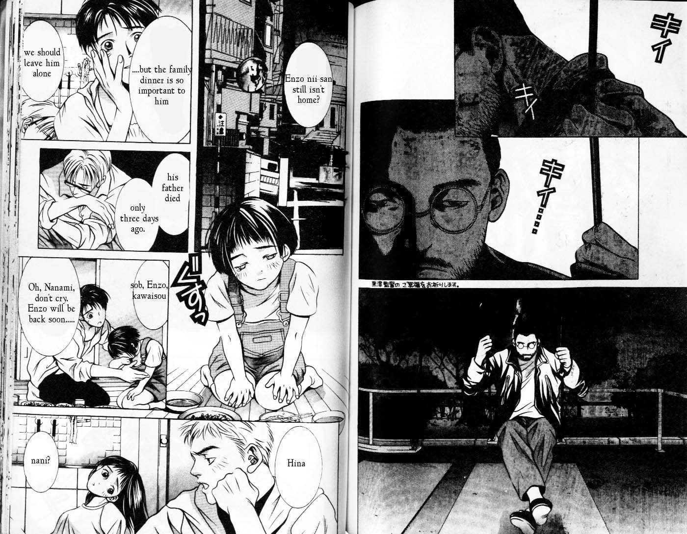 Hotman 89 Page 2