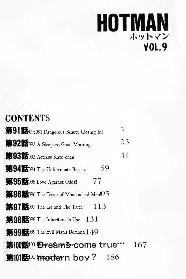 Hotman 91 Page 2