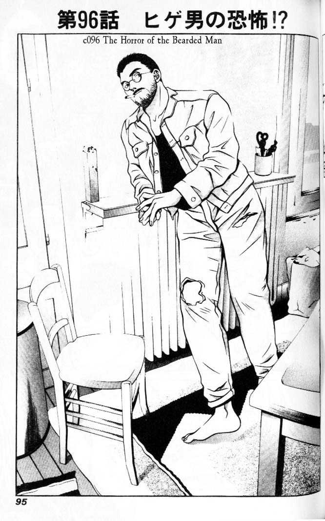 Hotman 96 Page 1