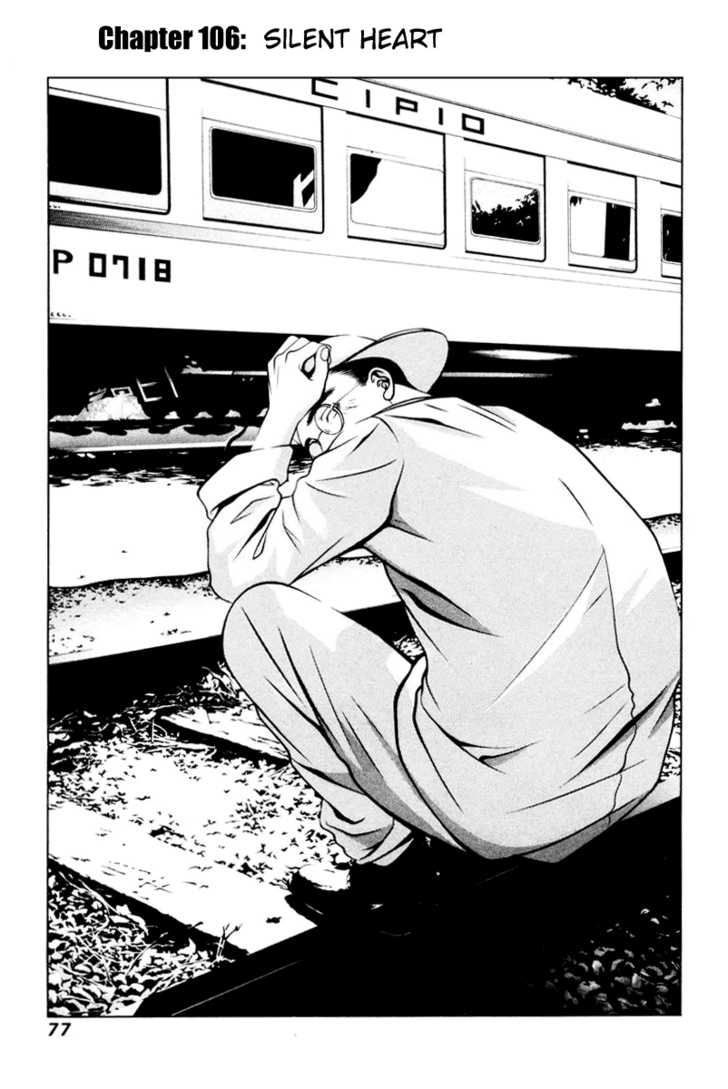 Hotman 106 Page 1