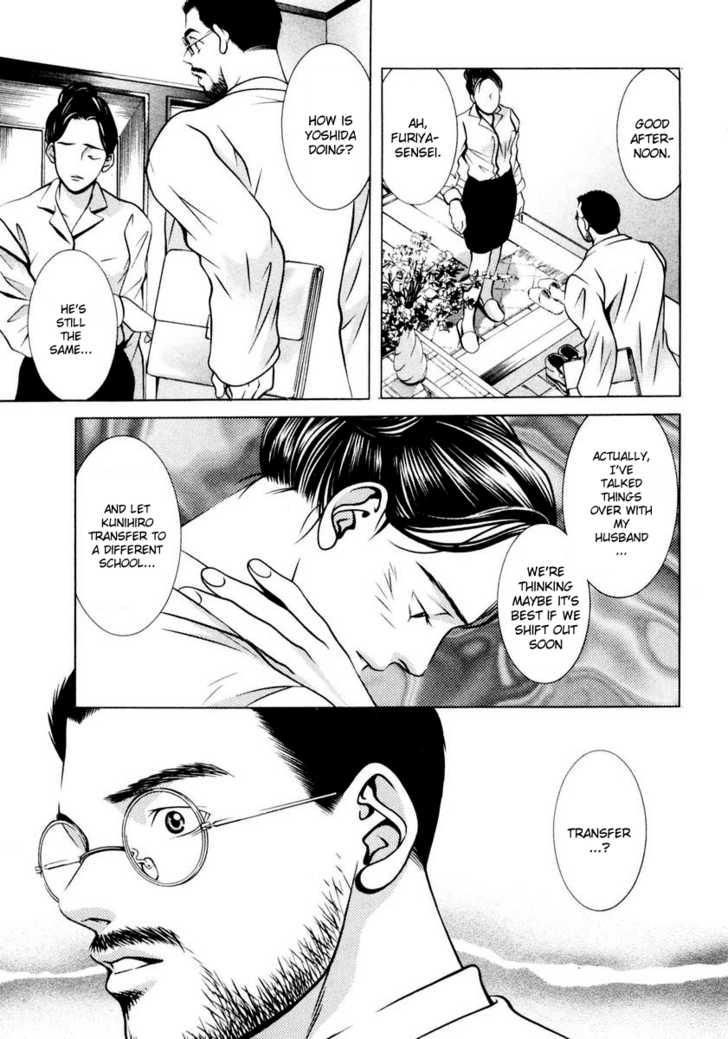 Hotman 107 Page 3