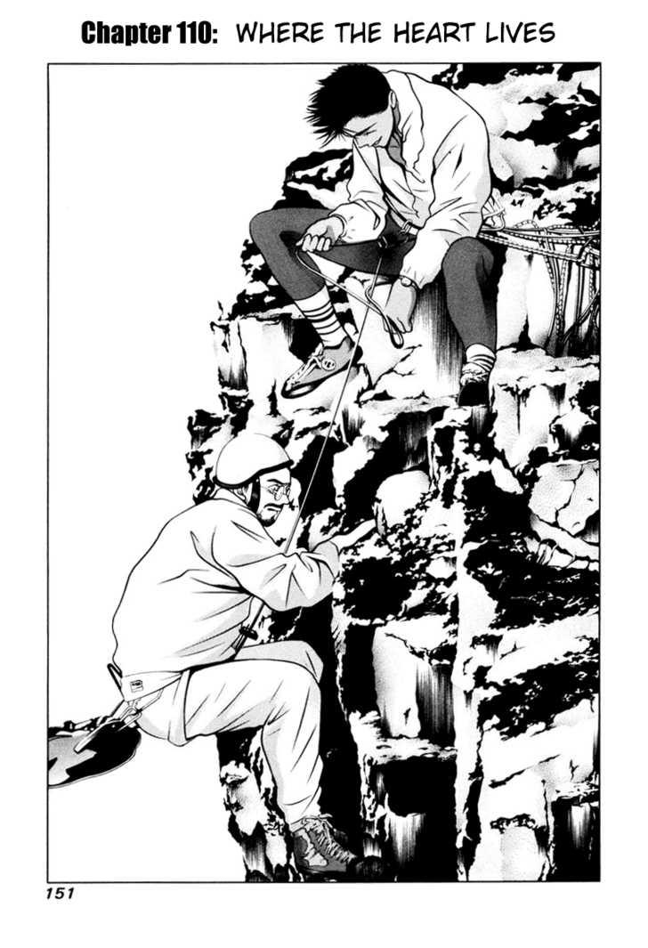 Hotman 110 Page 1