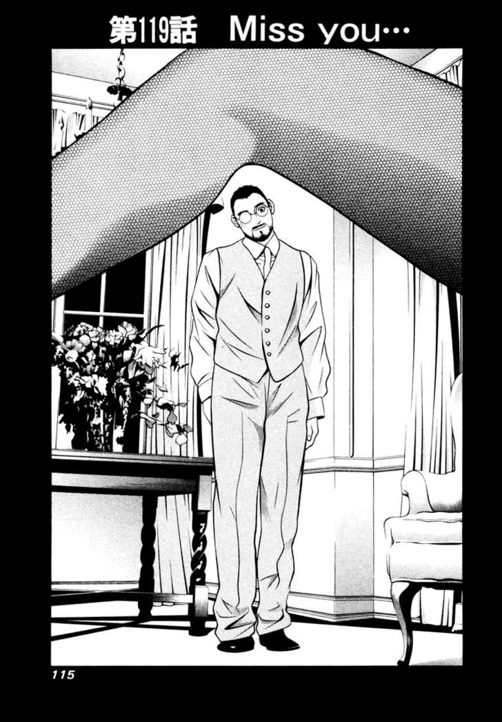Hotman 119 Page 1